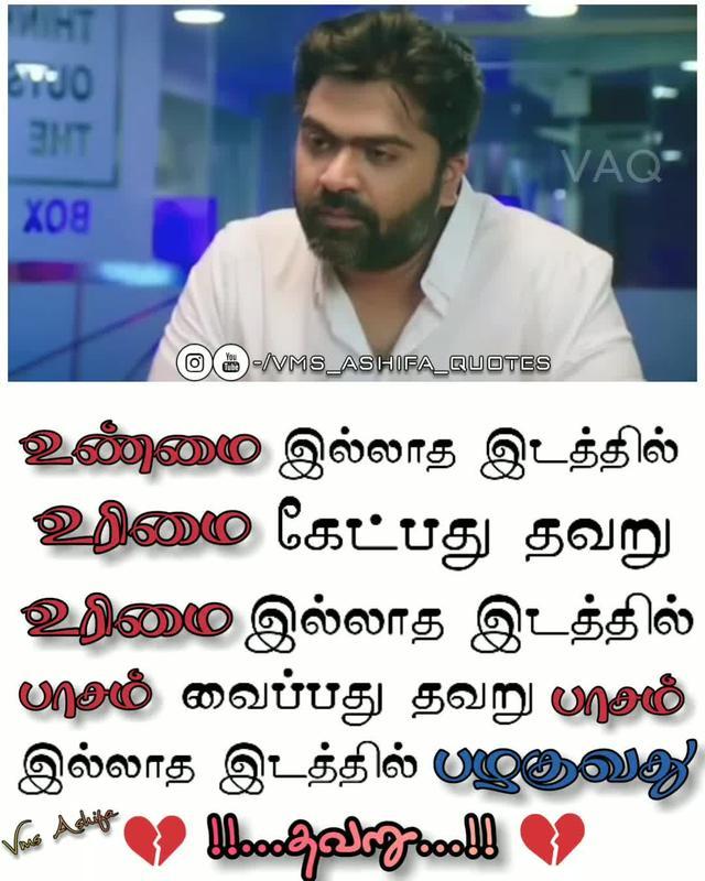 Whatsapp Status Lovefailures Whatsapp Status Tamil Songs