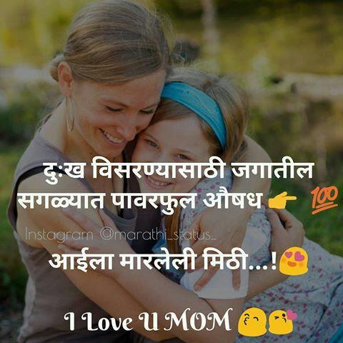 आई बब Mumma I Love U So Much Helo
